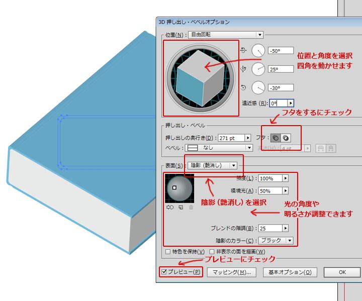 2014-01-20_2216200
