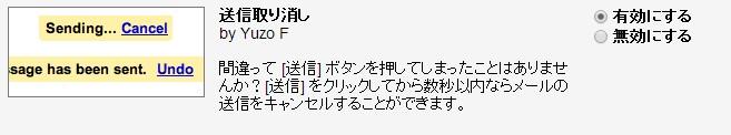 2014-03-12_185419