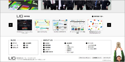 pagetop_04
