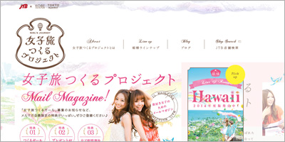 pagetop_08