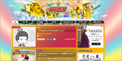 pagetop_19