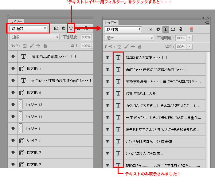 blogyoh_03