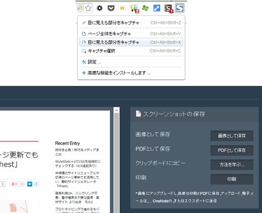 2_info