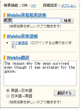 4_info