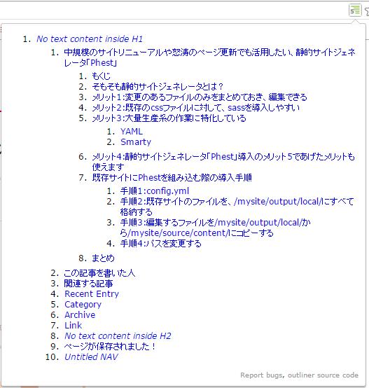 7_info