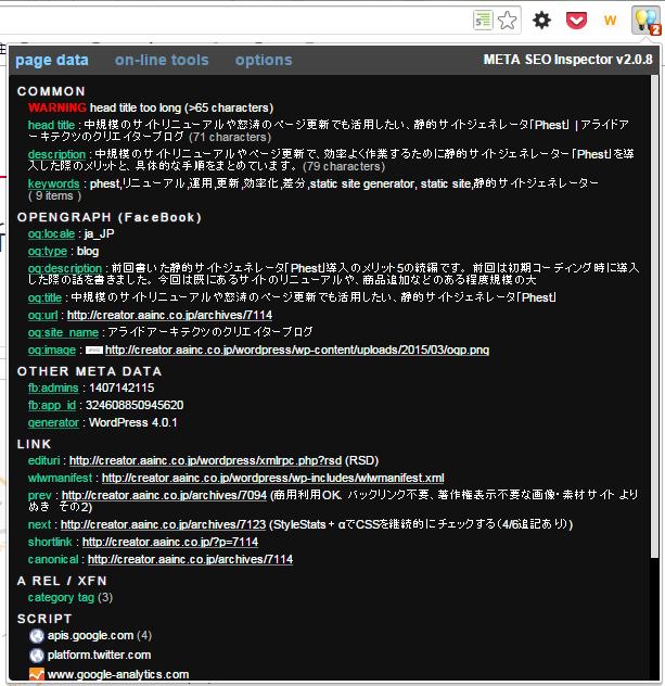8_info